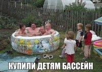 smeshnie_kartinki_143574584783.jpg