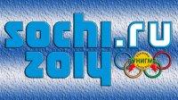 РУнигма-Olympic-Форум.jpg