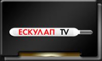 Ескулап-TV.png