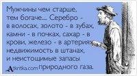 atkritka_1388793823_317.jpg